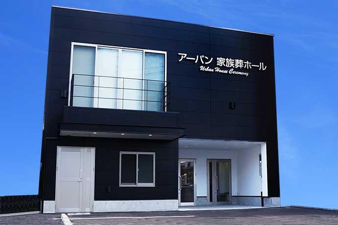 広島駅曙通り会館