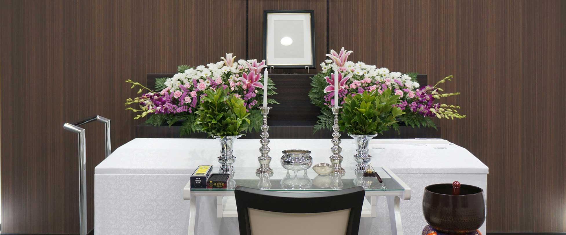 アーバン家族葬プランA ヘッダー画像